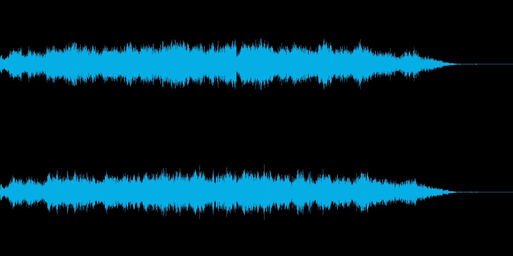 異空間で張り詰めたの再生済みの波形