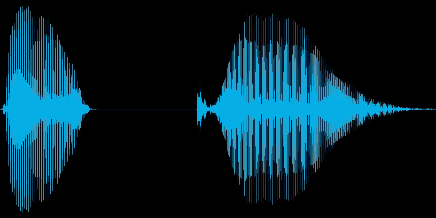 【子供の一人称】ボク……の再生済みの波形
