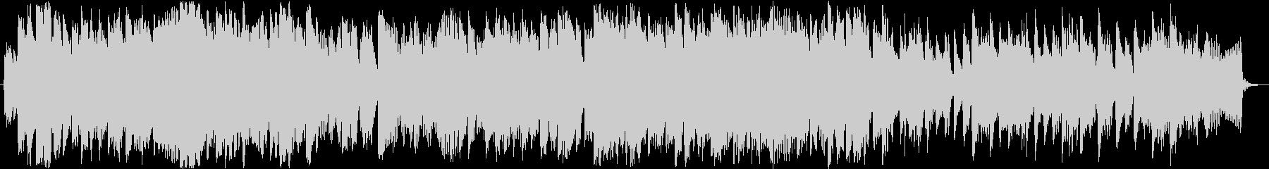 ピアノ フルート 優しい エンディングの未再生の波形