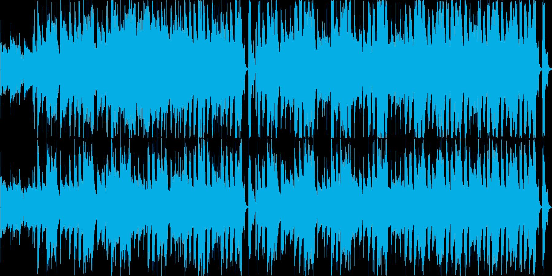 テンポが速いブルースです。楽しい感じで…の再生済みの波形