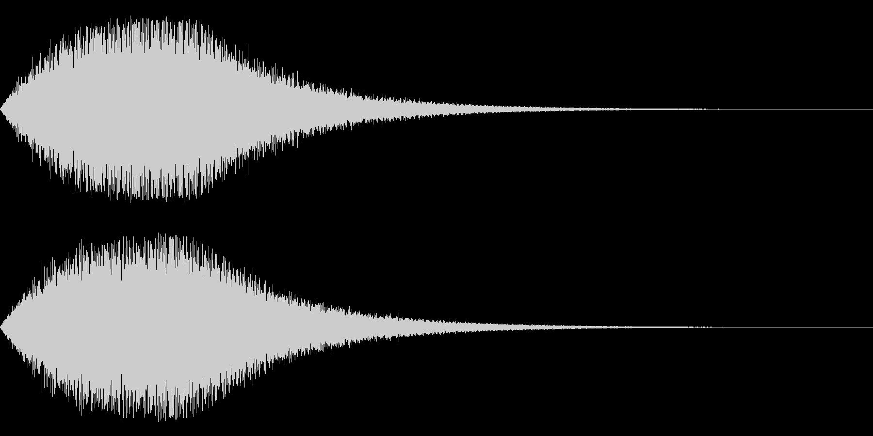 フゥゥワァーーーーンの未再生の波形