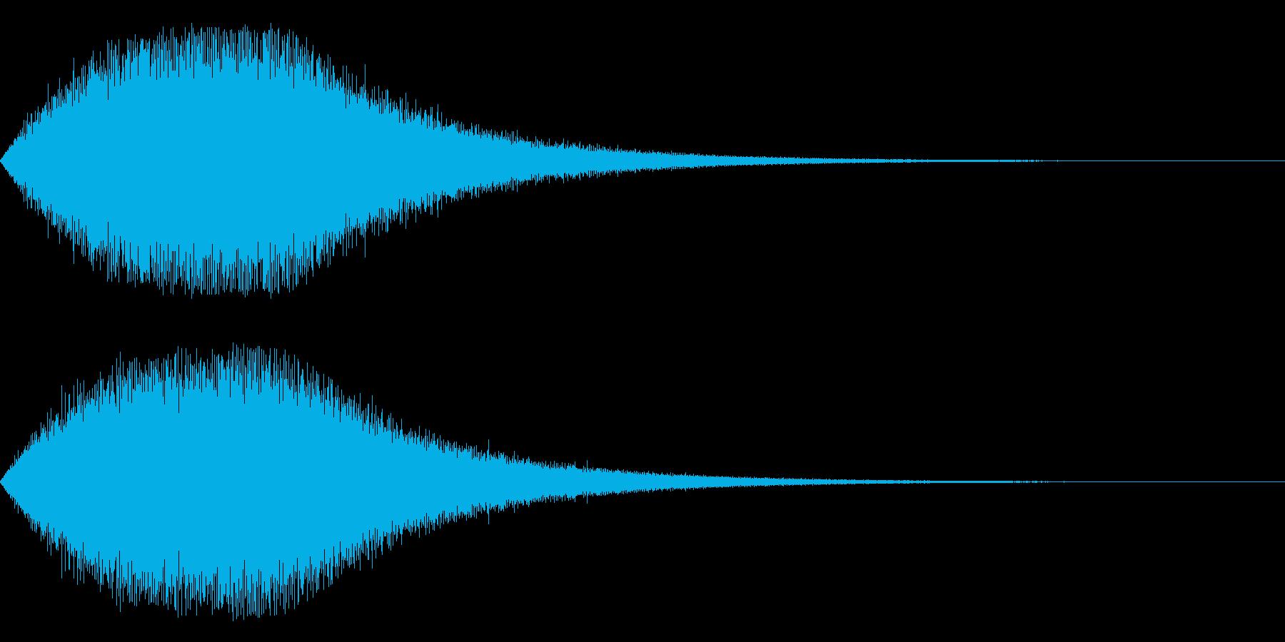 フゥゥワァーーーーンの再生済みの波形