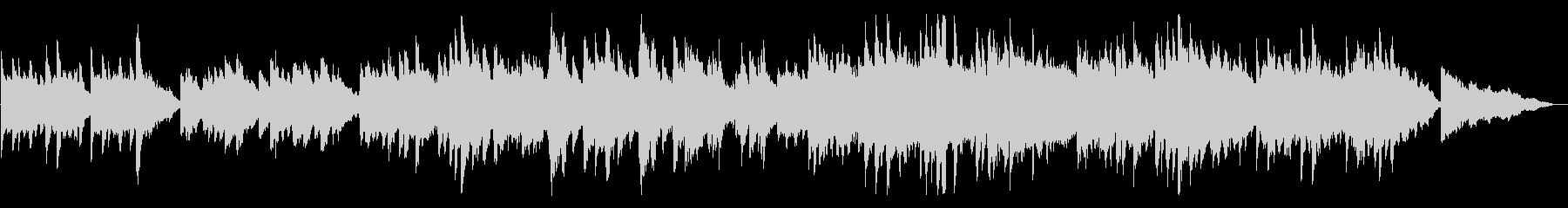 ストリングスが切なく響くピアノのバラードの未再生の波形