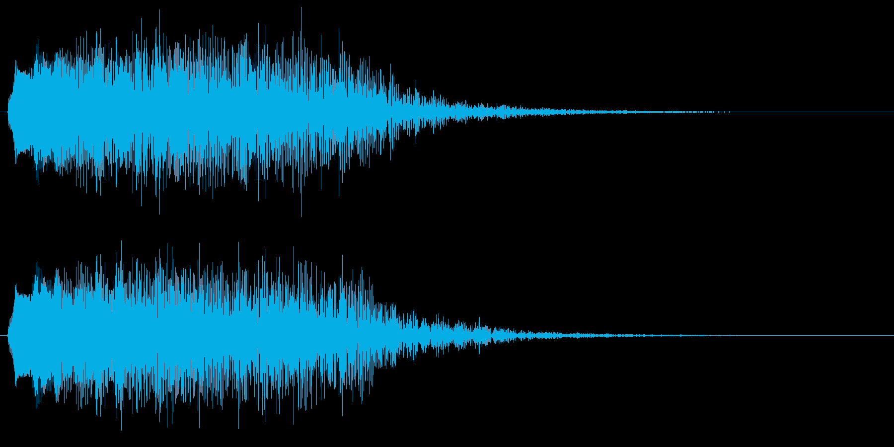 変な音 コミカル 消耗 パワーダウンの再生済みの波形