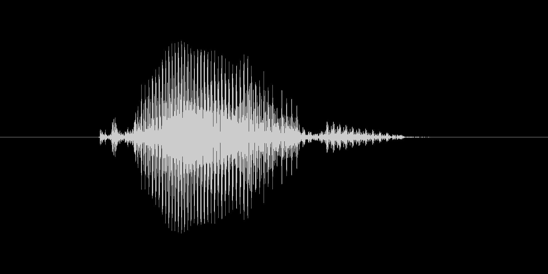 コールの未再生の波形
