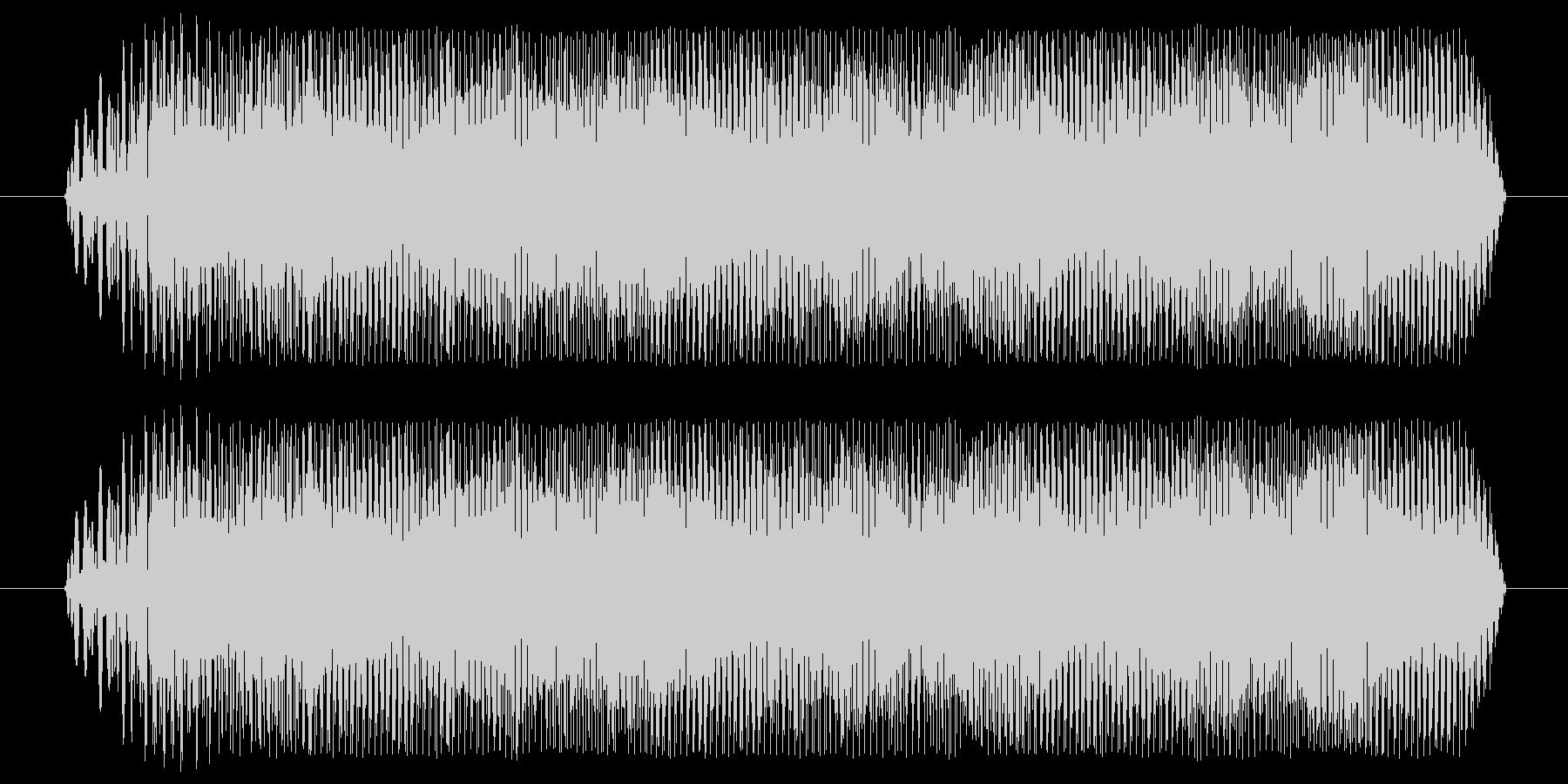 ヴィーーーームの未再生の波形