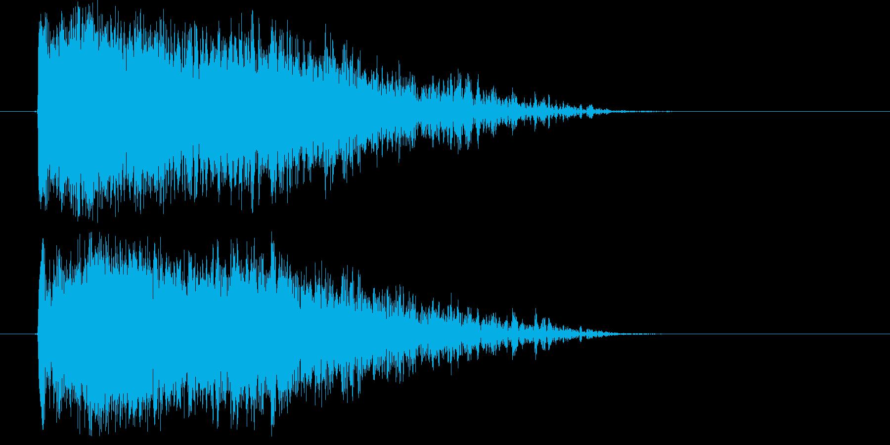 インパクト系(光り爆発)の再生済みの波形