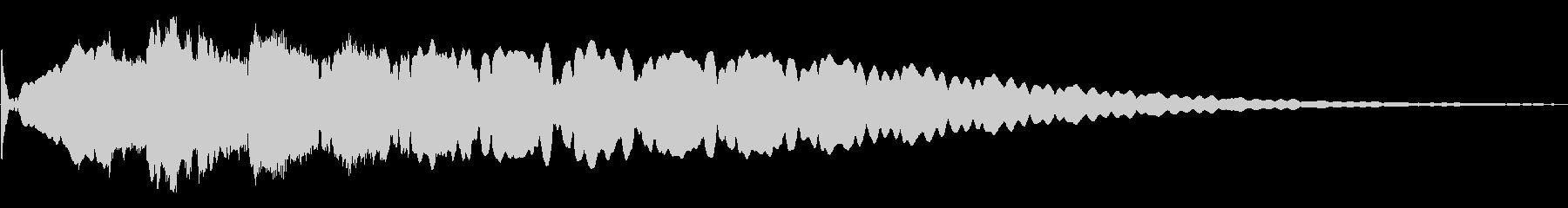 キュイーン。ほんの少しだけ長め、余韻ありの未再生の波形
