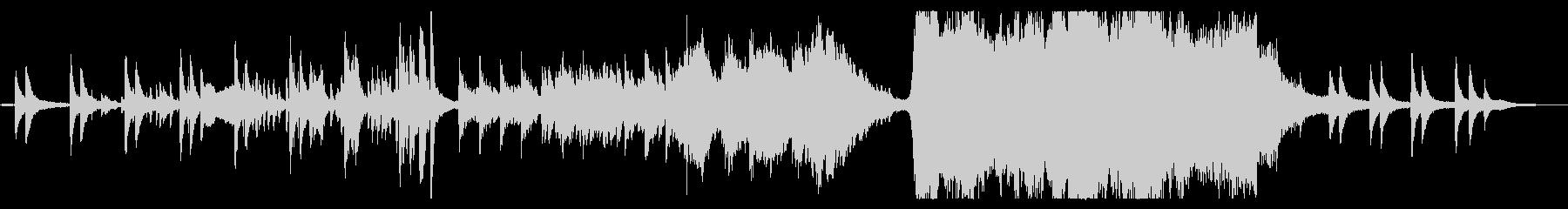 幻想的で壮大なピアノ協奏曲の未再生の波形