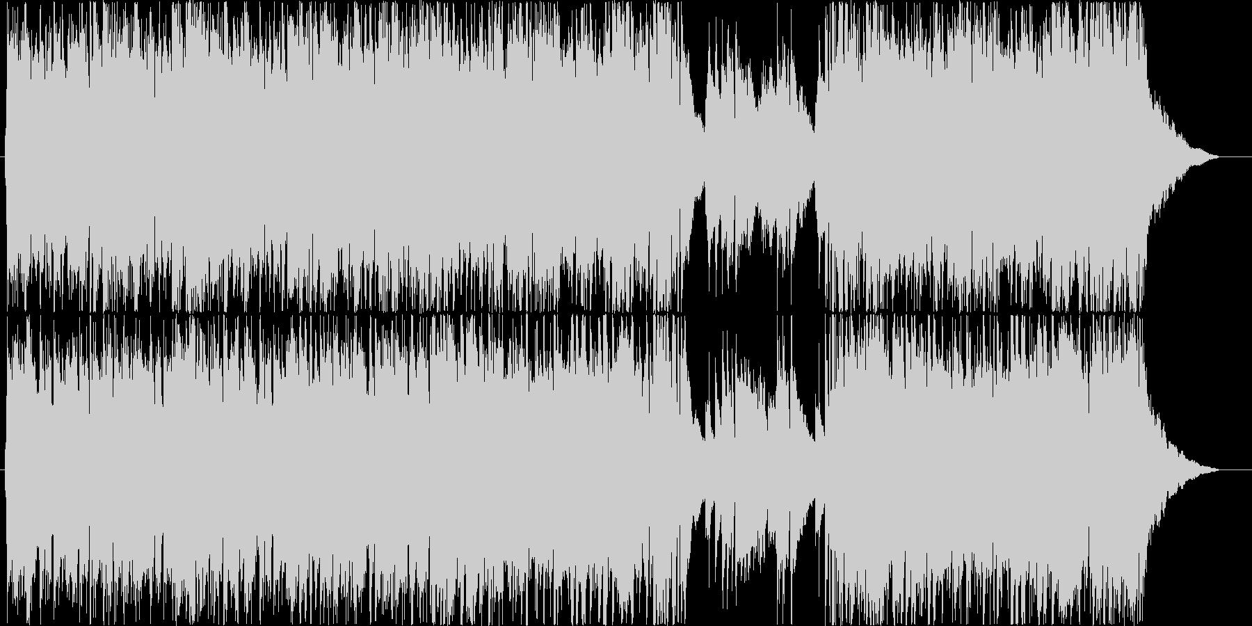 疾走感のあるピアノトリオ曲の未再生の波形