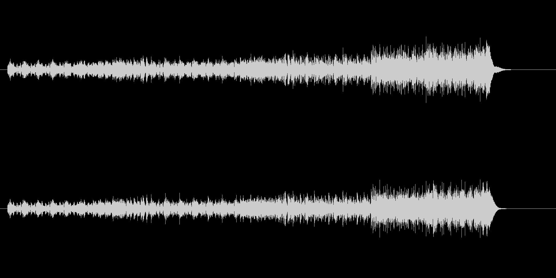 コミカルなエレクトリック・ポップスの未再生の波形