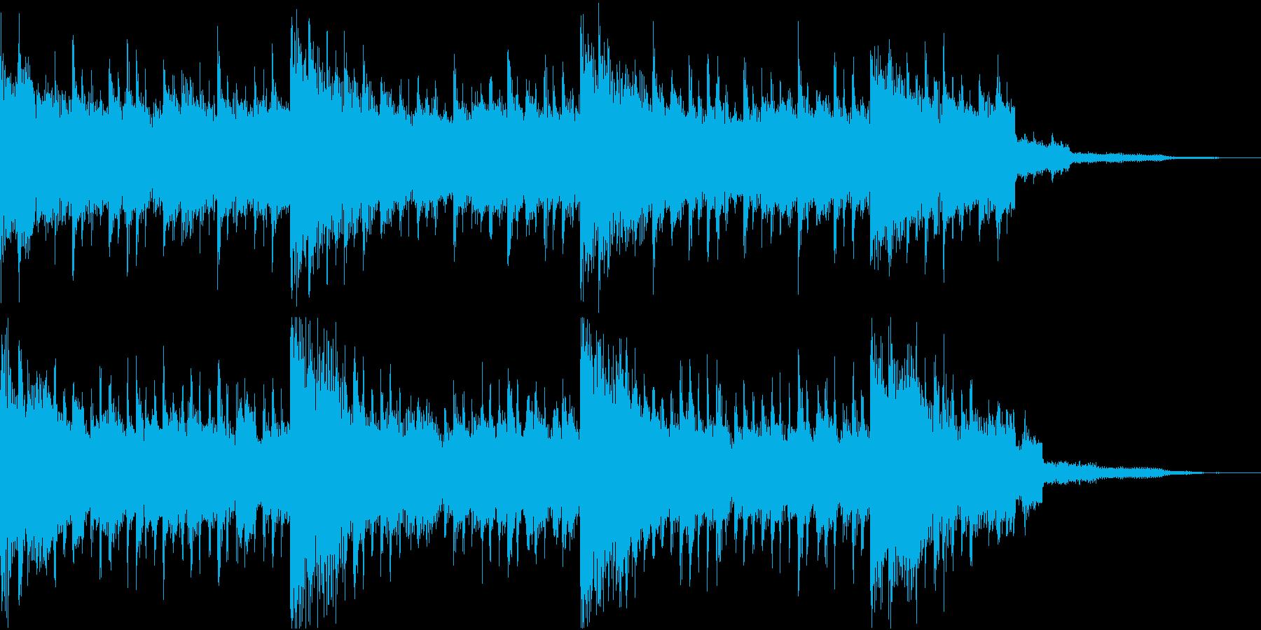 緊張感があるBGMの再生済みの波形
