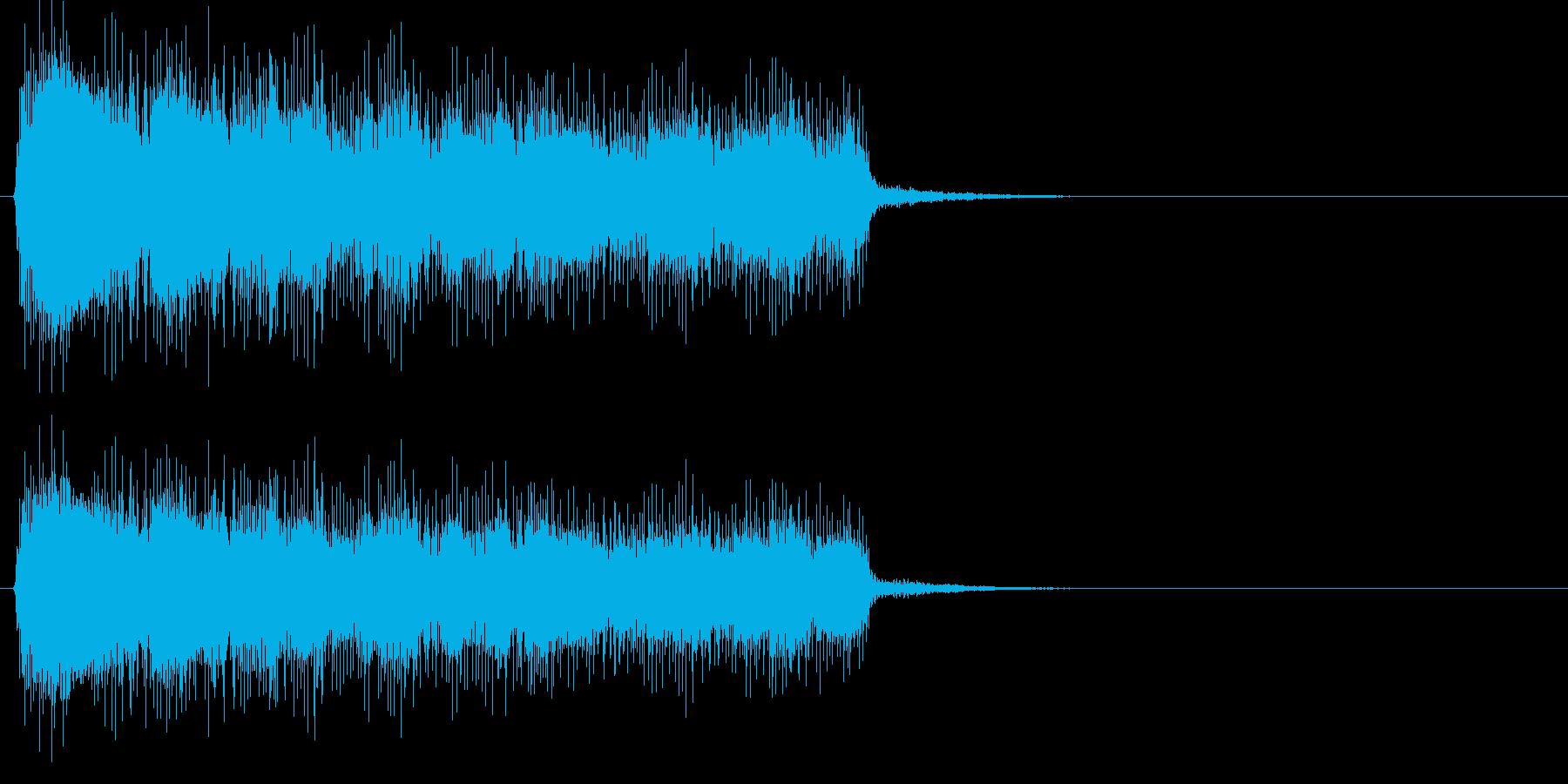 失敗時のファンファーレの再生済みの波形