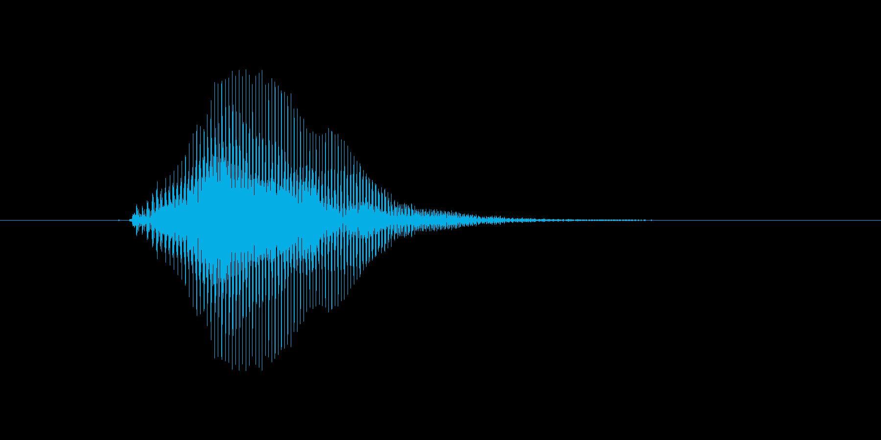 ワン!の再生済みの波形
