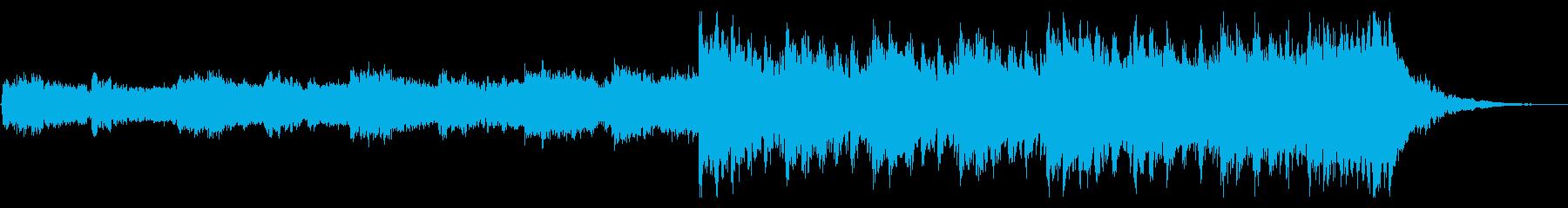 映画音楽のような壮大で緊迫感のあるBGMの再生済みの波形
