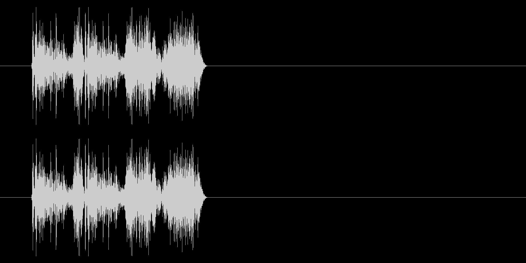 斬る04-2の未再生の波形