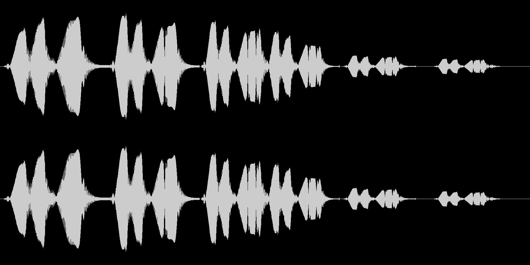 プワップワン(泡の音色)の未再生の波形
