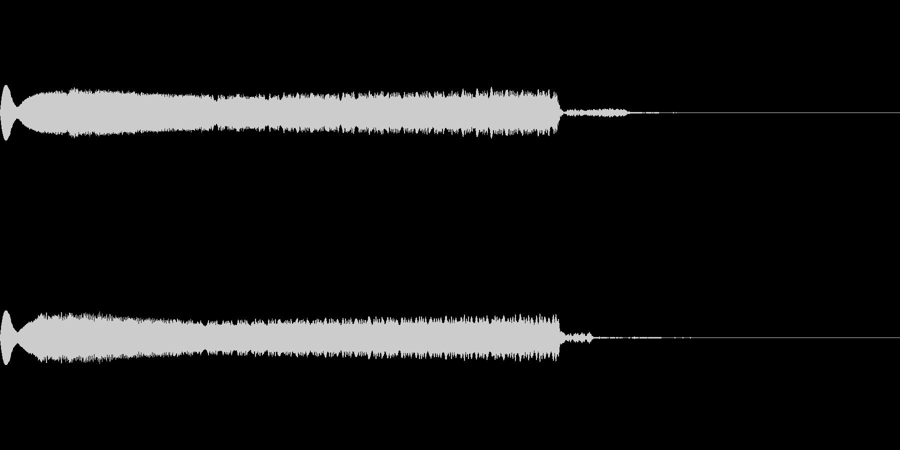 おばけの未再生の波形
