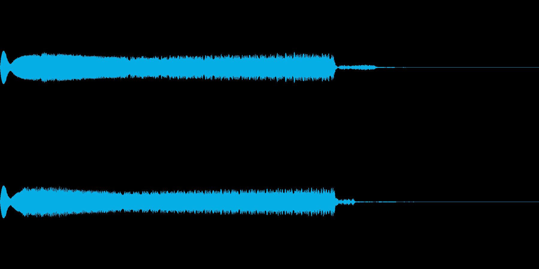おばけの再生済みの波形