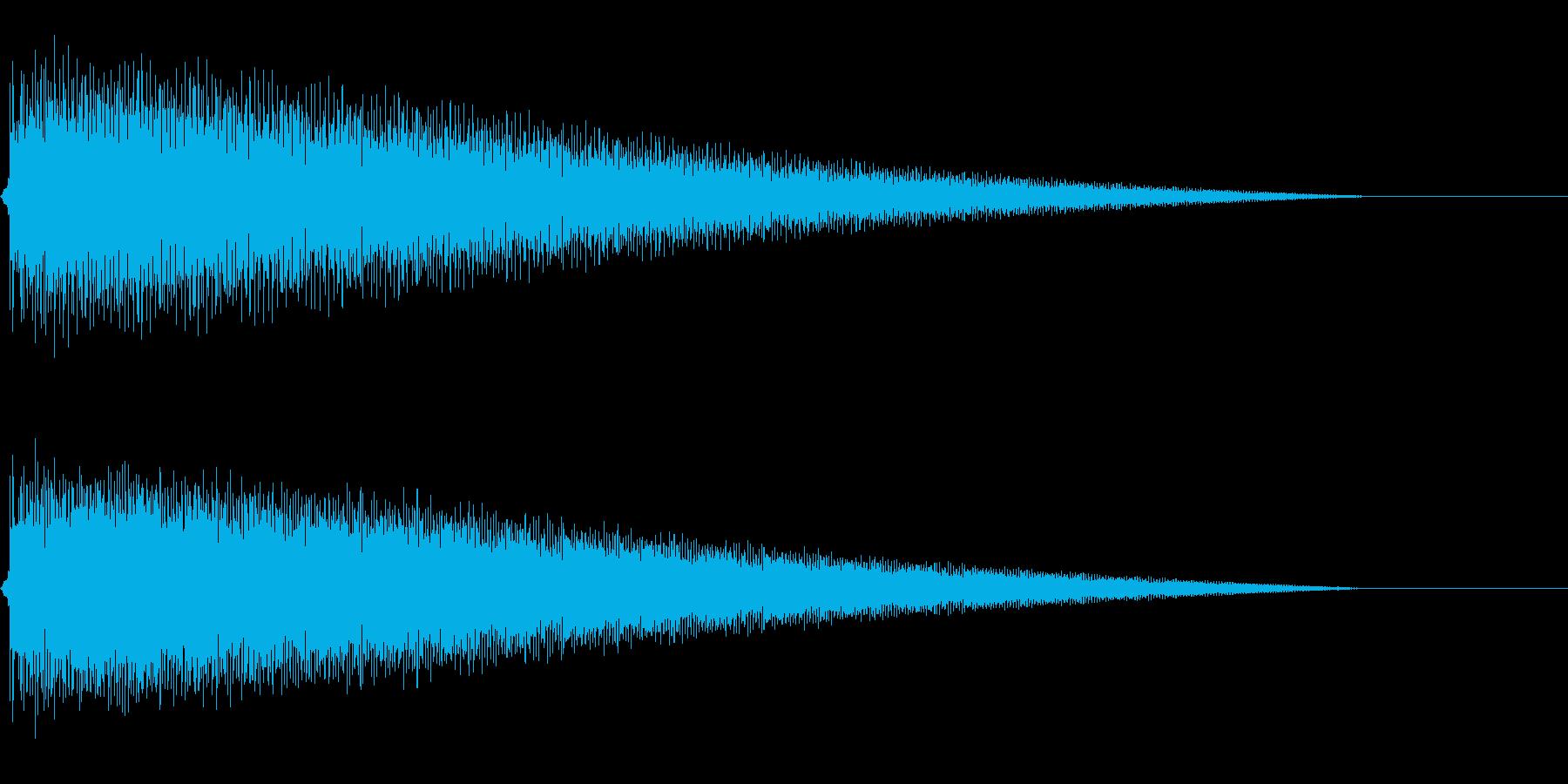 ごーーんの再生済みの波形