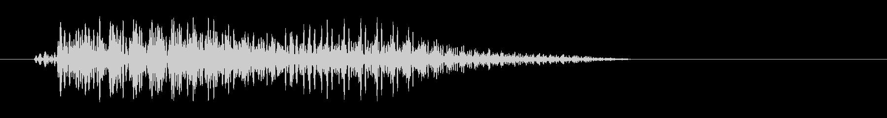 グワァ(短い鳴き声を連想させる効果音)の未再生の波形