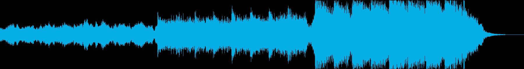壮大・感動・トレーラー映画ゲーム向けの再生済みの波形