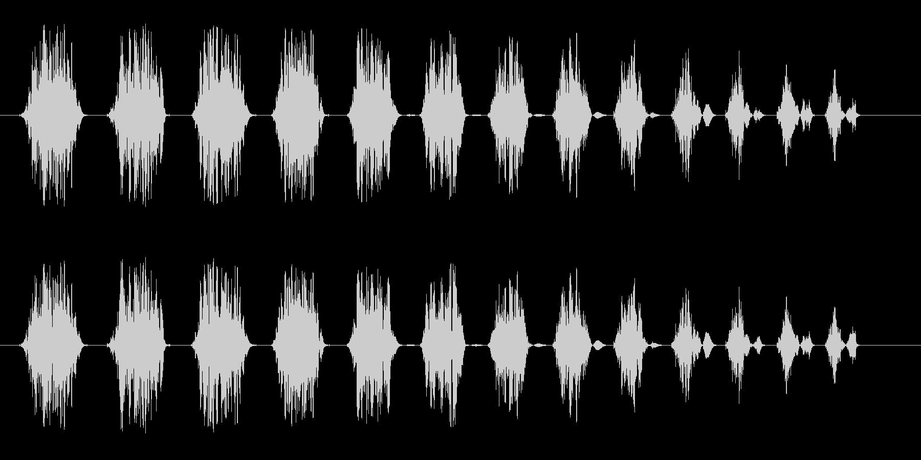 シュワンシュワン(回転する音)の未再生の波形