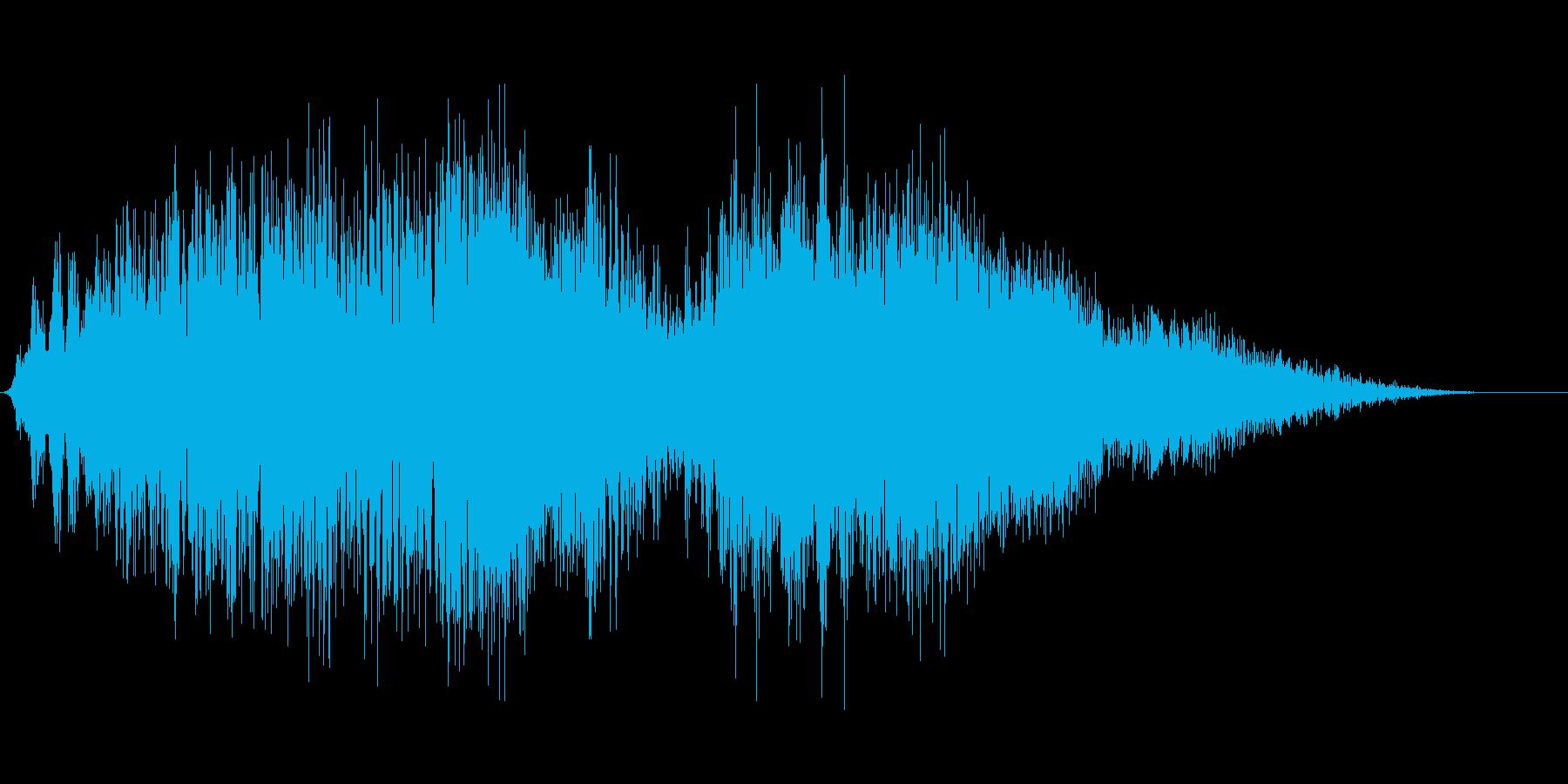 怪物の鳴き声(大物)の再生済みの波形