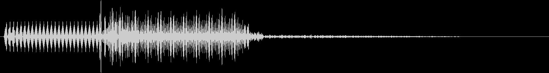 ビコン(決定音)の未再生の波形