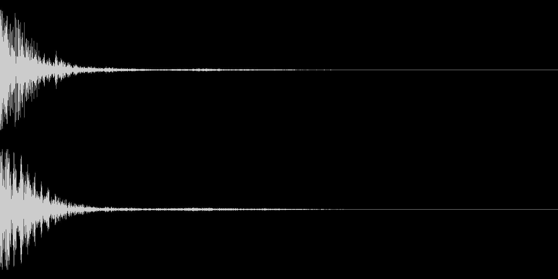 パァンの未再生の波形