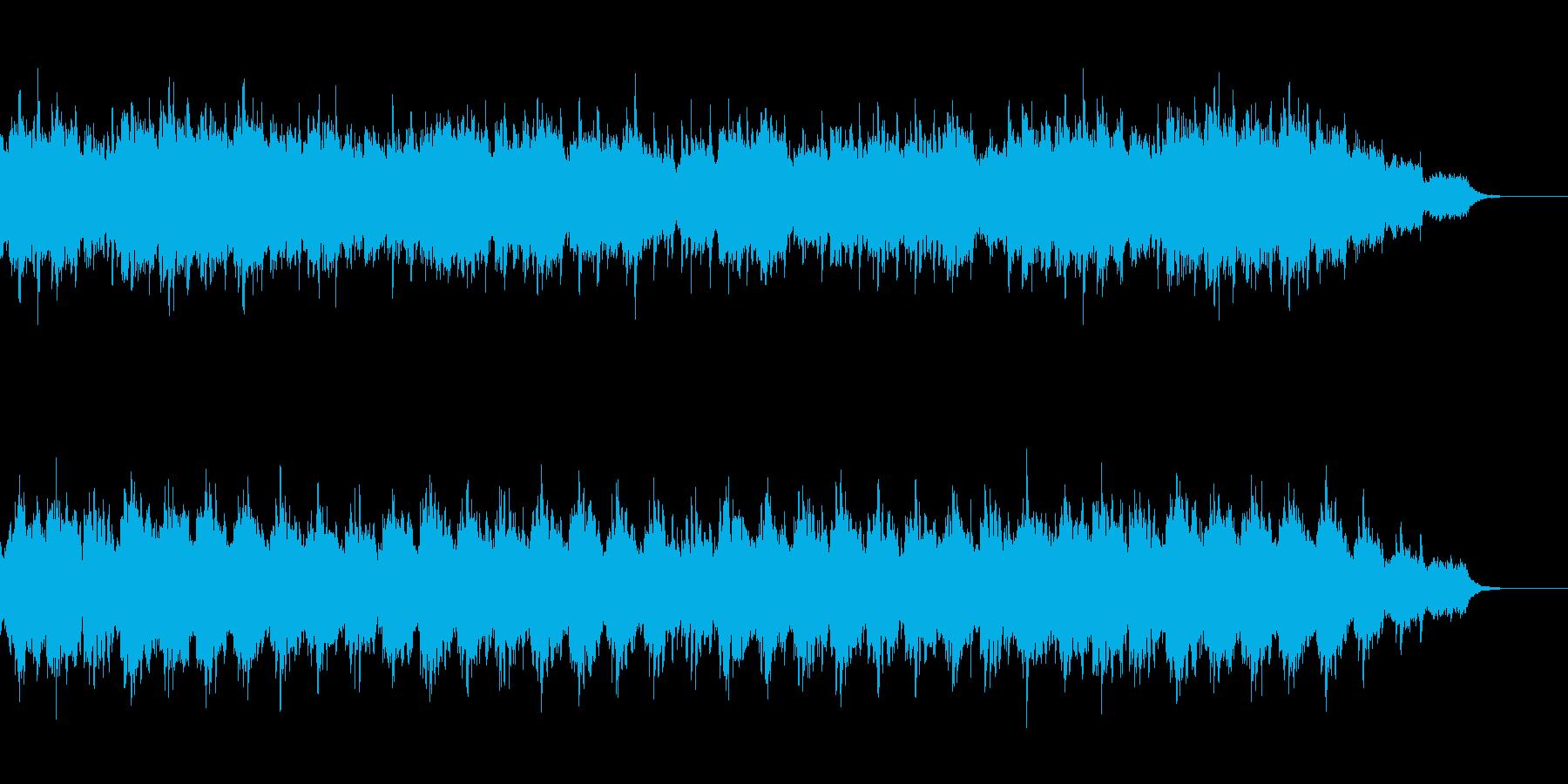 ピアノとストリングスの幻想的なBGMの再生済みの波形