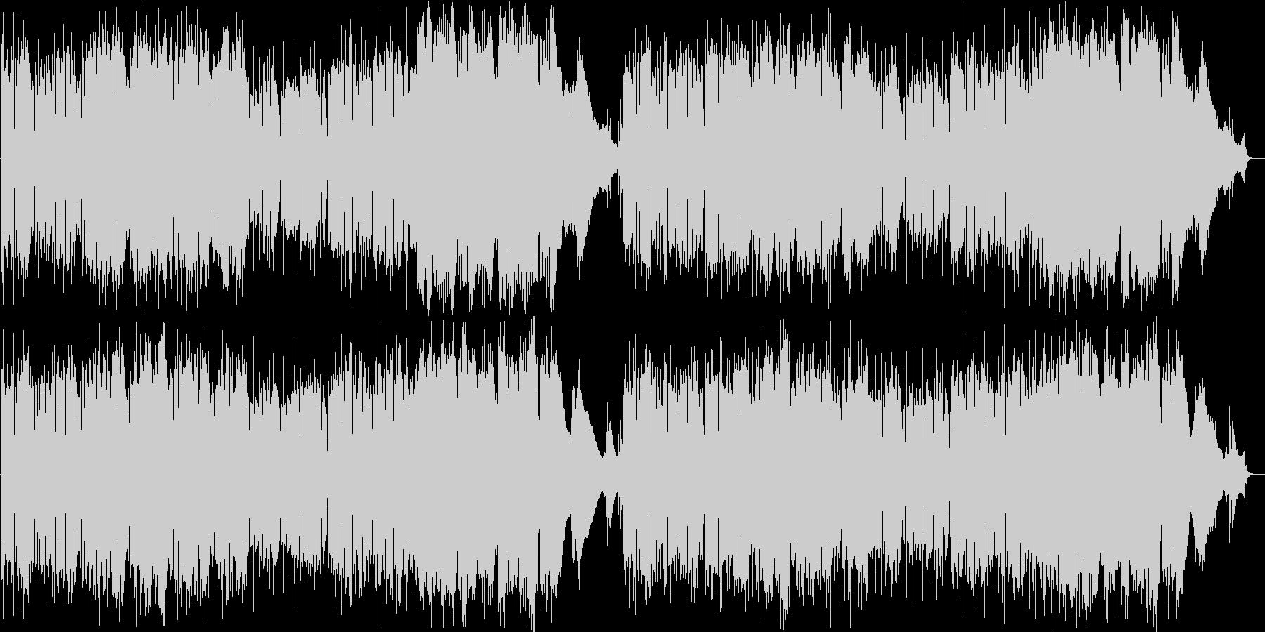 ティータイムの未再生の波形