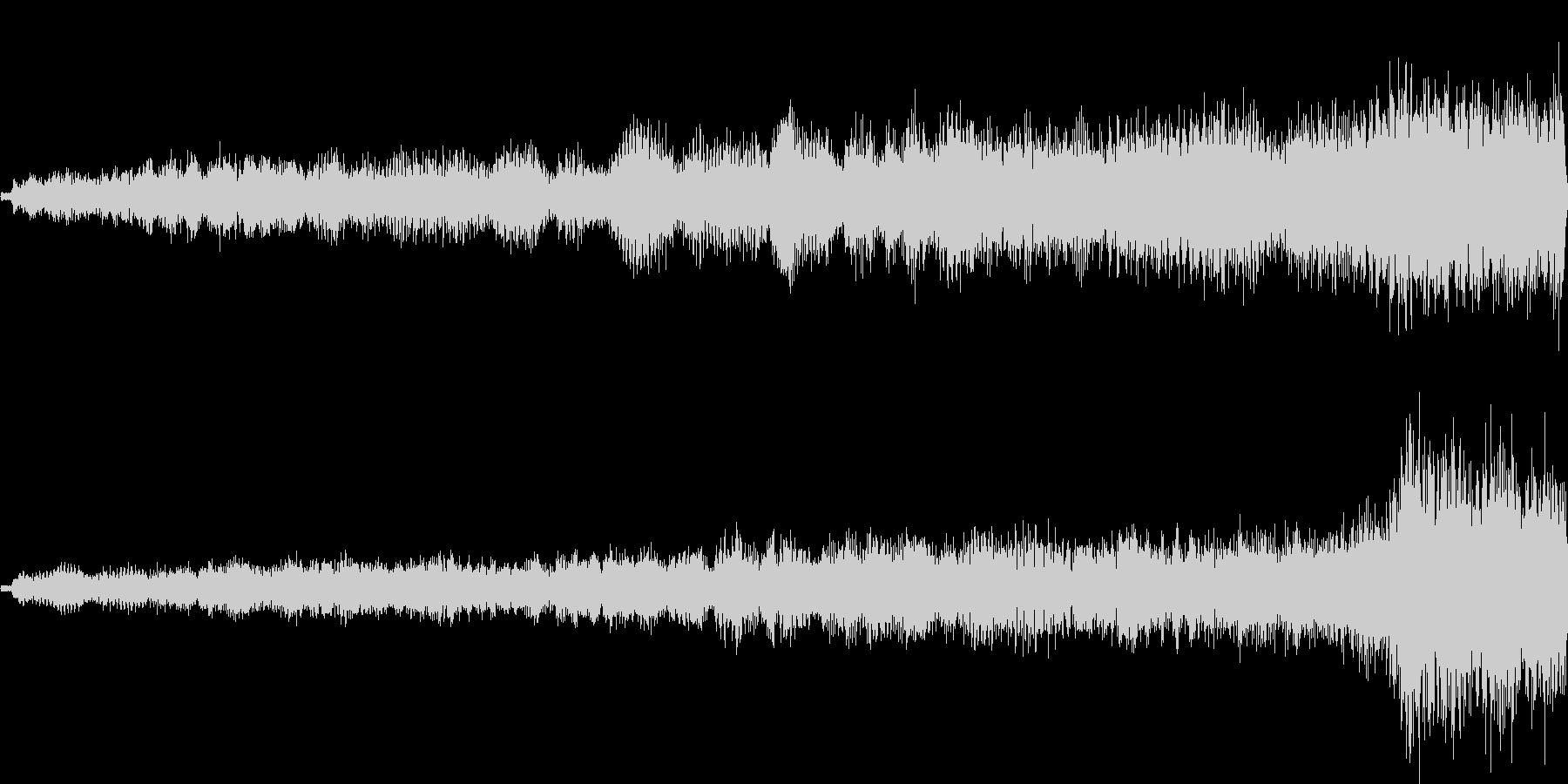 ヒューンゴッ(ワープ・転送装置作動音)の未再生の波形