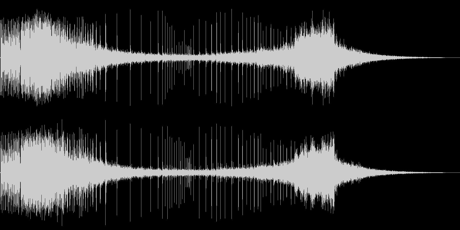 怪奇音の未再生の波形