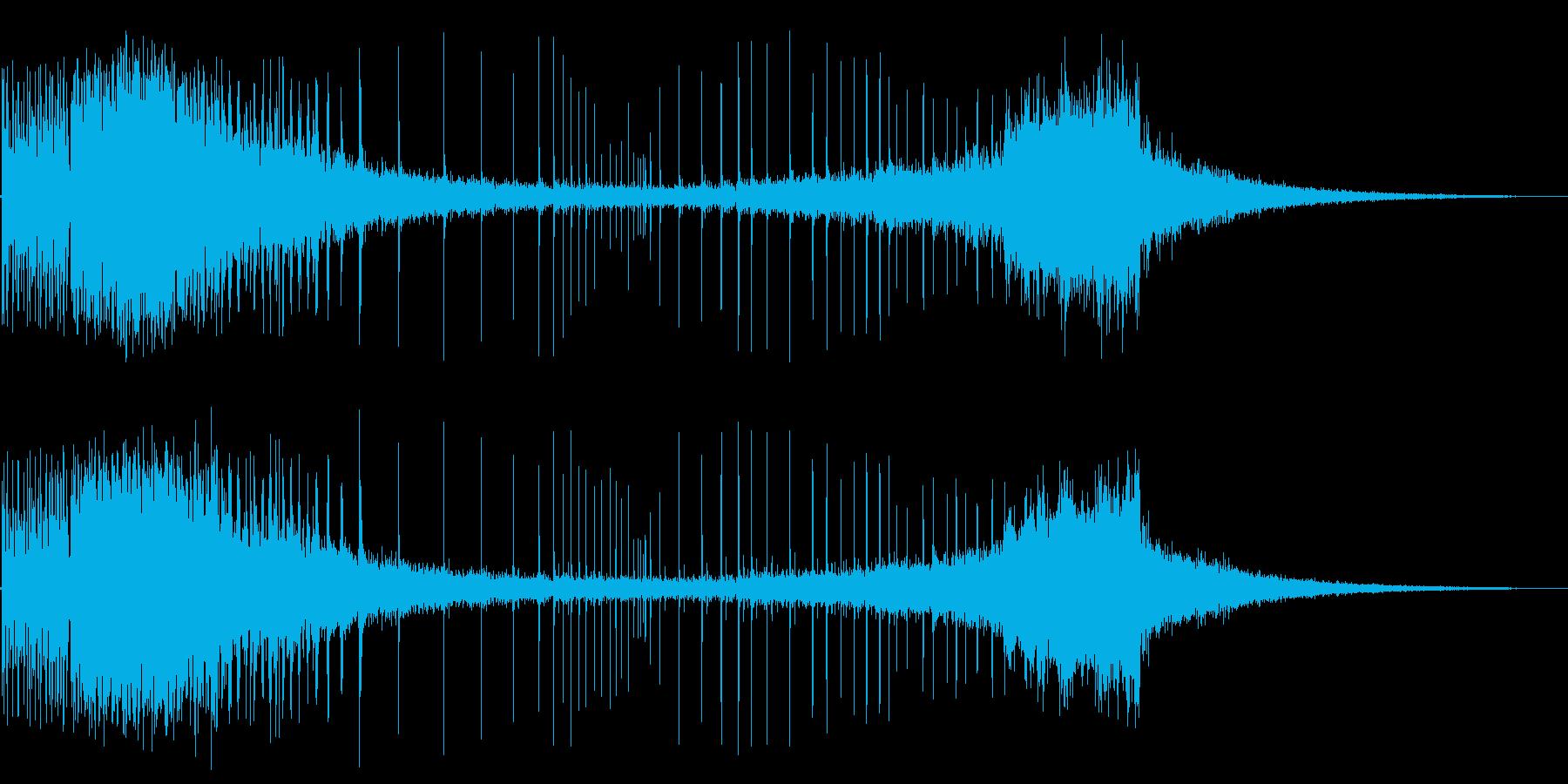 怪奇音の再生済みの波形