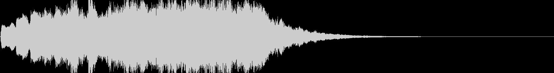 インスピレーション・イメージのジングルの未再生の波形