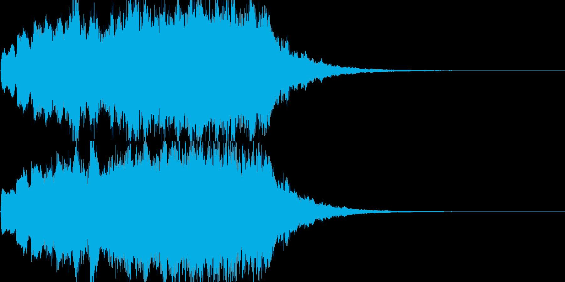 インスピレーション・イメージのジングルの再生済みの波形