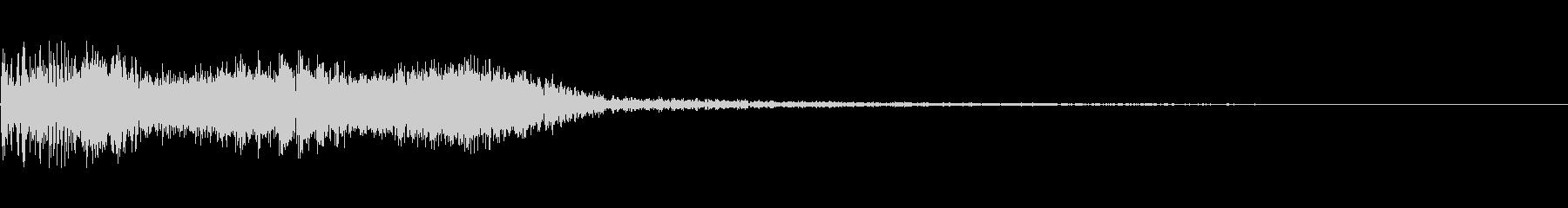 チュイン(エネルギーを具現化する音)の未再生の波形