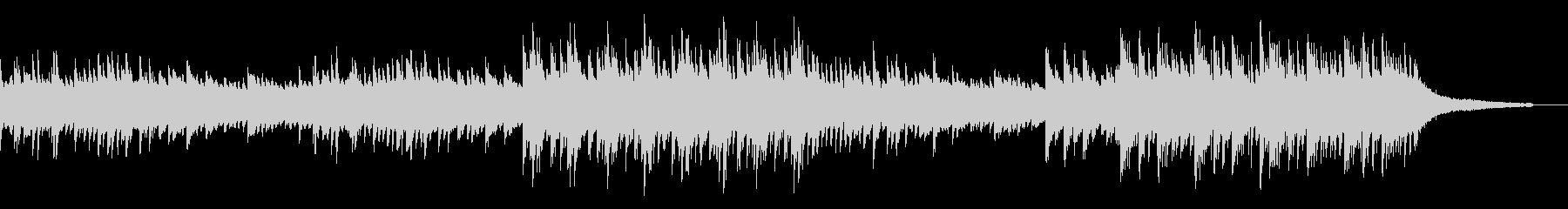 幻想的・神秘的なピアノ曲の未再生の波形