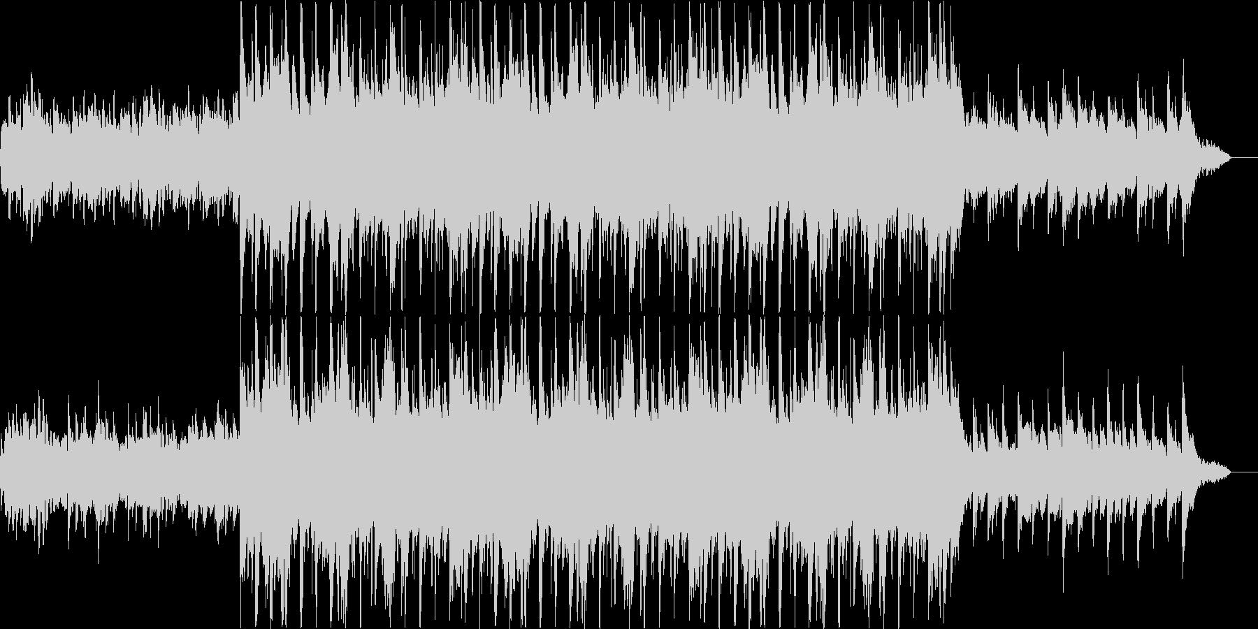 暖かいイメージのサウンドの未再生の波形