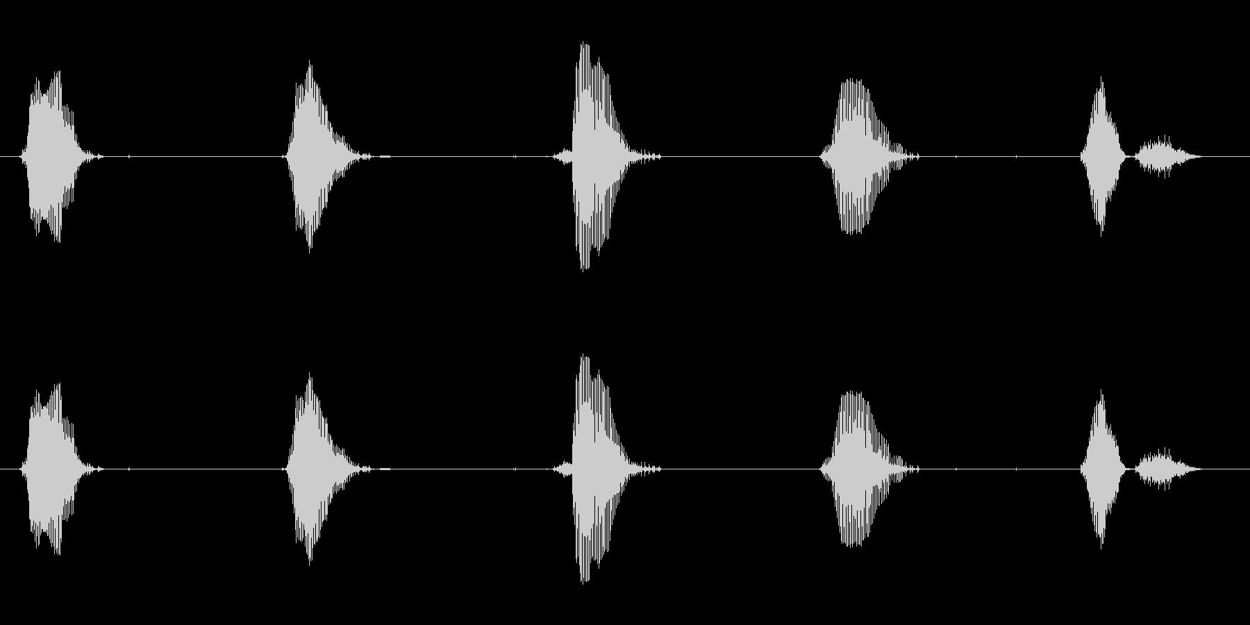 5~1までカウントダウンしたセリフです。の未再生の波形