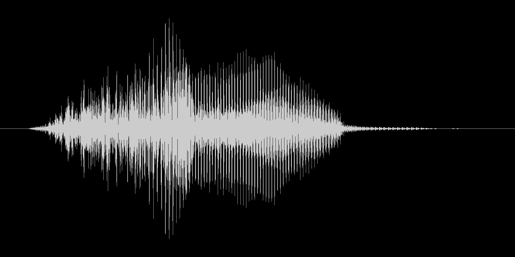 はっ!(Type-E)の未再生の波形