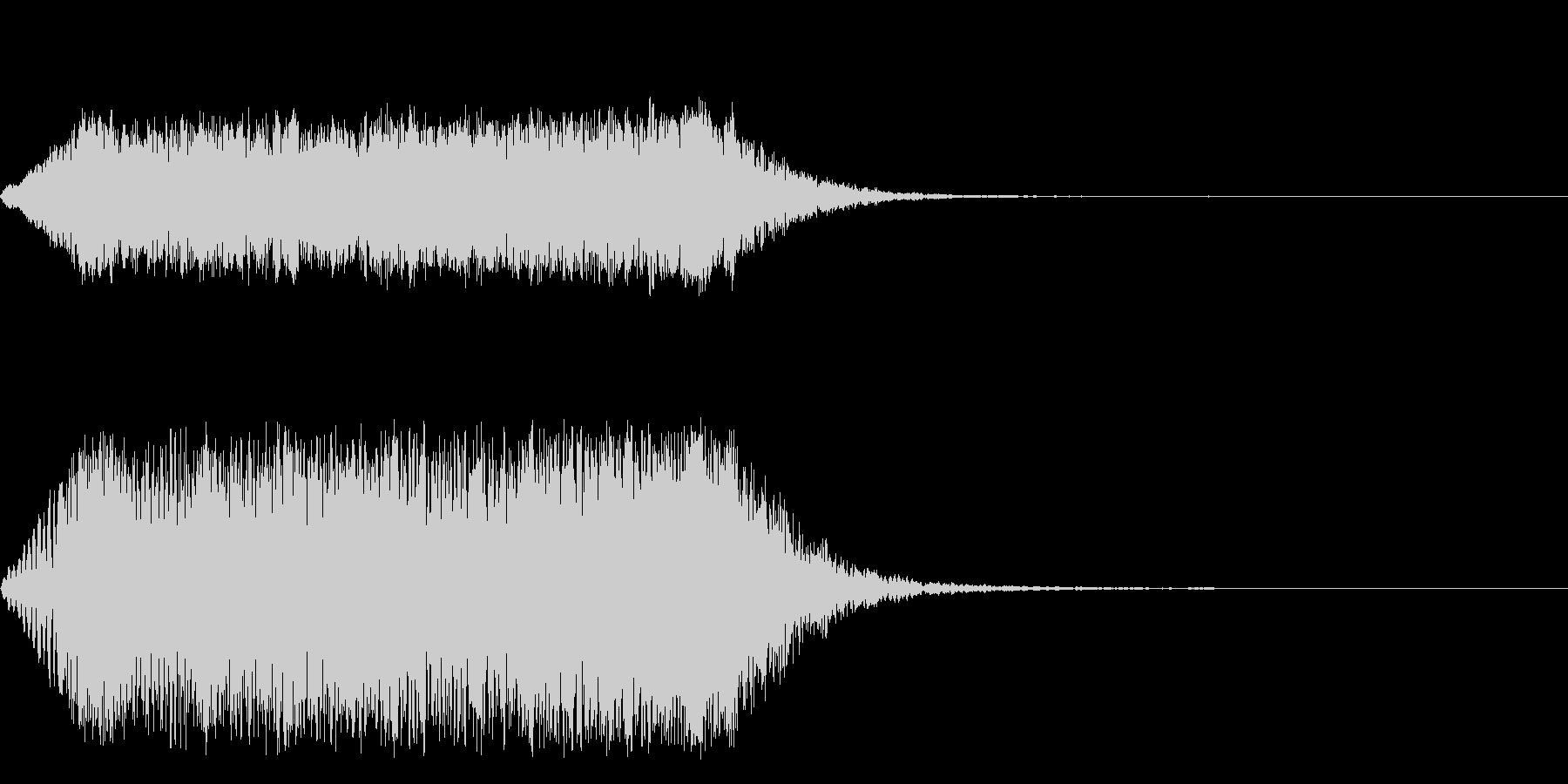 ホラー音(風)の未再生の波形