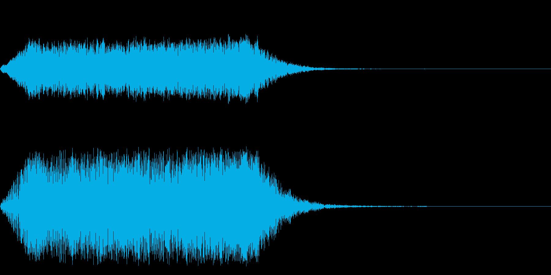 ホラー音(風)の再生済みの波形