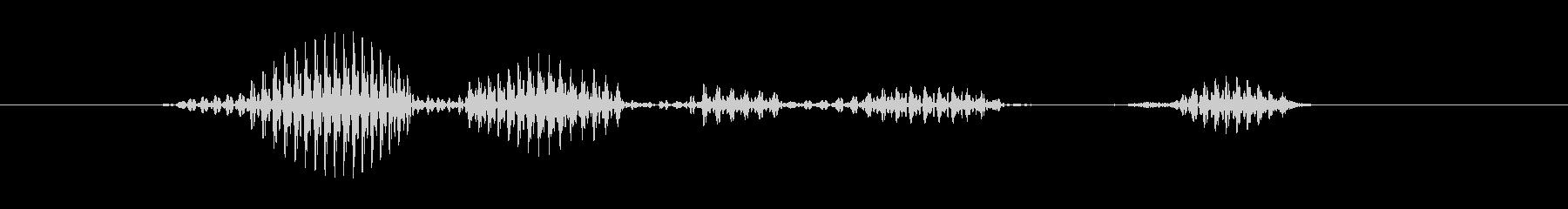 レベル6(ろく)の未再生の波形