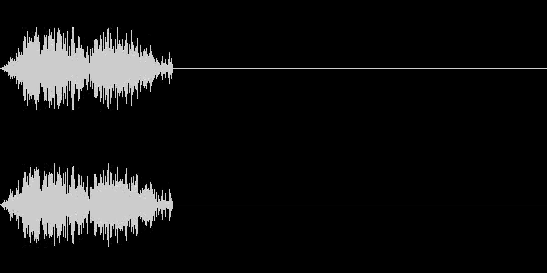 ゾンビの噛みつきの未再生の波形