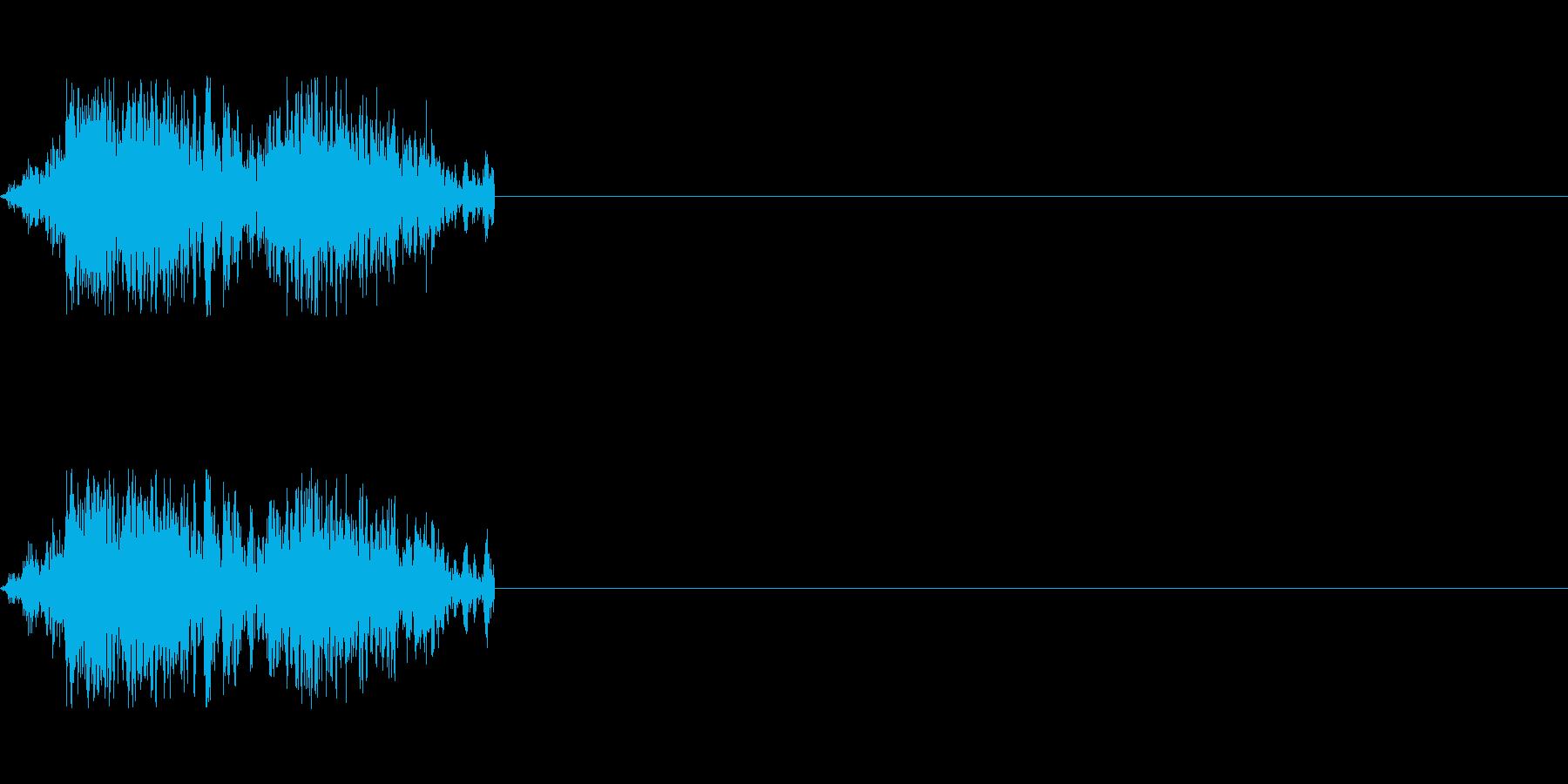 ゾンビの噛みつきの再生済みの波形
