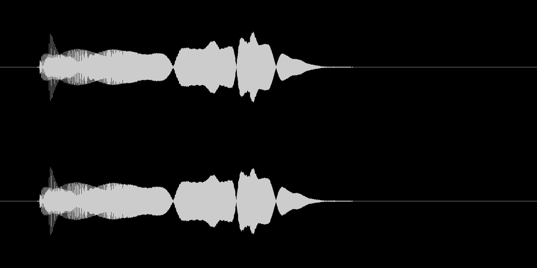 ブミョーン(スライム感ある電子音)の未再生の波形