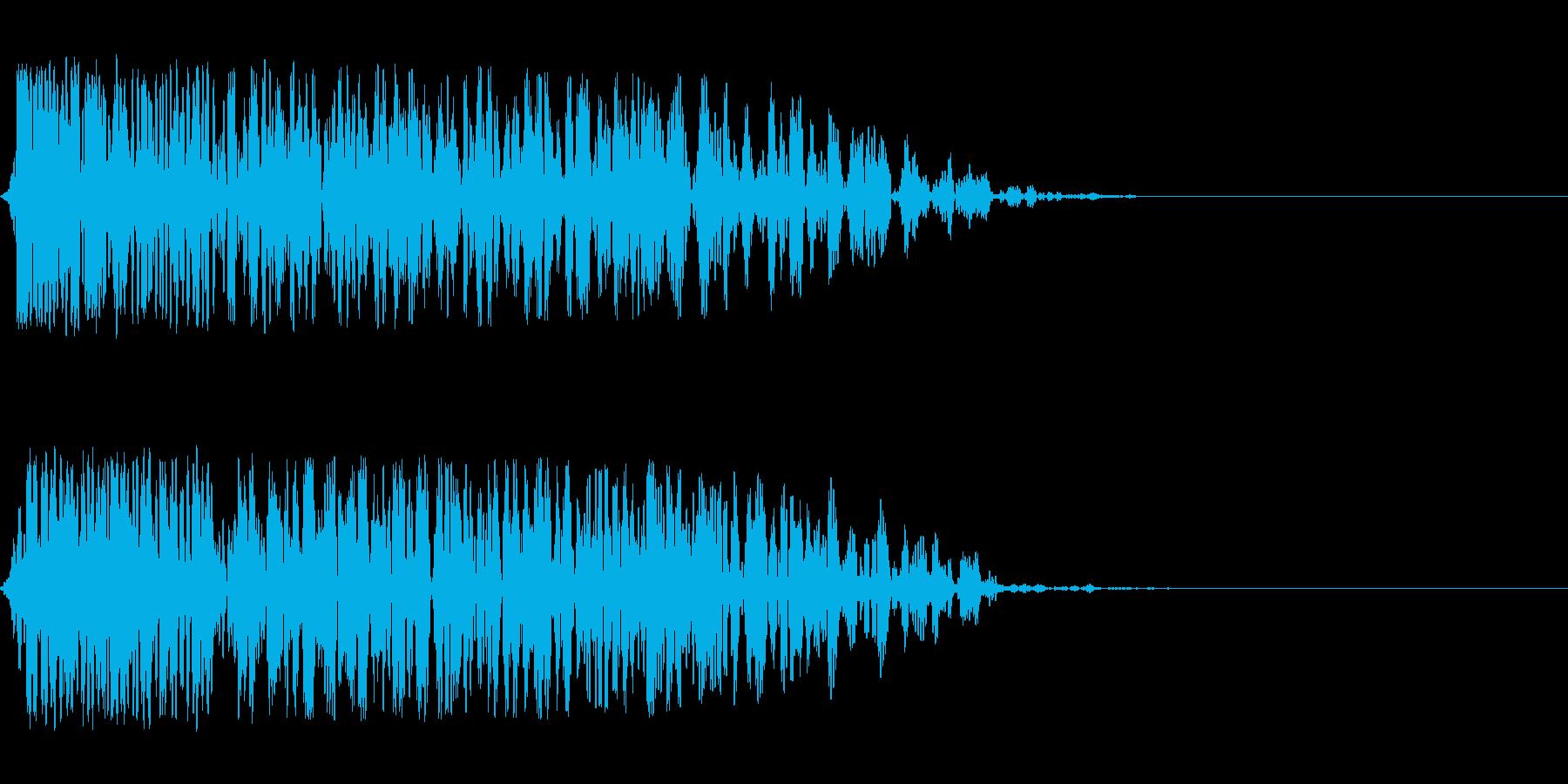 爆風の音の再生済みの波形