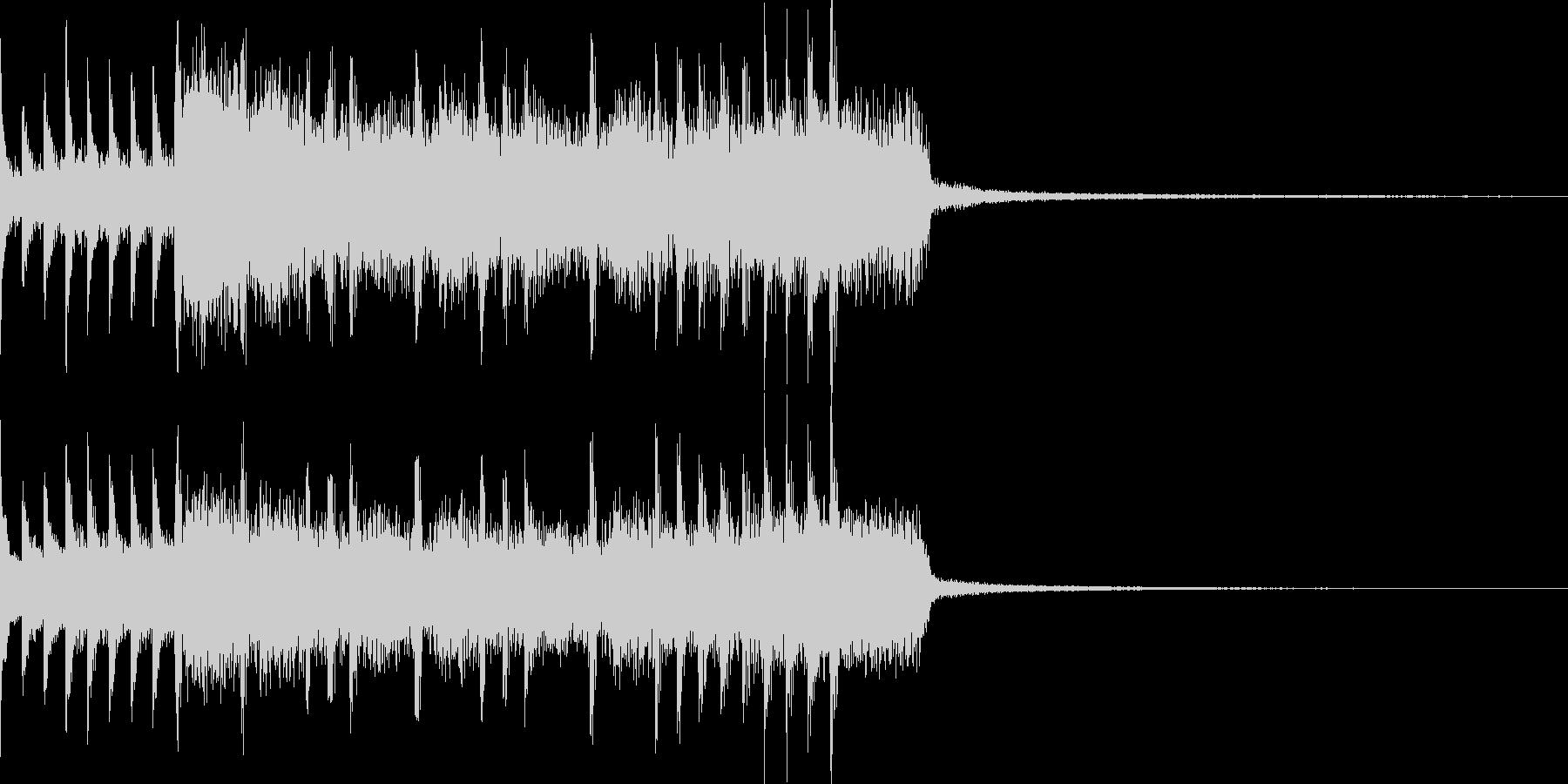 不協和音なハードロックジングルの未再生の波形